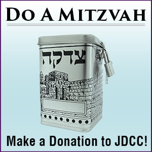 donate jdcc