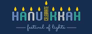 Hanukkah Event - Metro Washington DC area